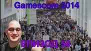 NoThx ни разхожда из Gamescom 2014