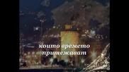 Търся криле - Нотис Сфакианакис (превод)