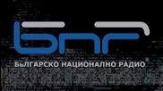 Схеми за разграбване на държавата - Калина Андролова - 26.01.2013