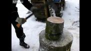 Як начин за цепене на дърва