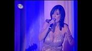 Кичка Бодурова - Хеи небе
