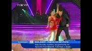 Bailando: Силно начало за участниците
