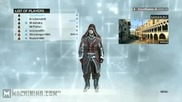 Assassins Creed Brotherhood Basics of Manhunt Mode by Escoblades (gameplaycommentary)