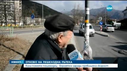 60-годишен мъж загина на пешеходна пътека в Сливен