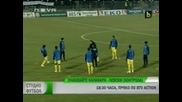 Цонко Цонев - Малките клубове срещу Бфс , Nova sport - 2011 - 03 - 19