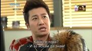 Бг субс! Full House 2 / Пълна къща 2 (2012) Епизод 5 Част 4/4