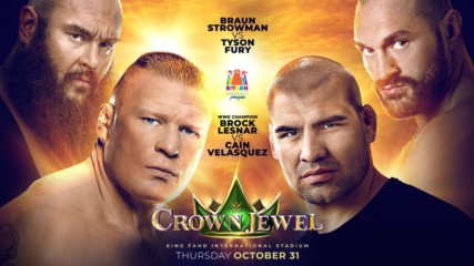 Two big matches announced for WWE Crown Jewel – WWE AL AN