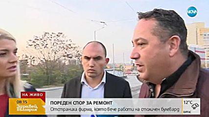 """Фирма """"Амфисия"""": Ще понесем санкциите за ремонта на """"Константин Величков"""""""