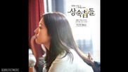 + Превод ( The Heirs Ost 6) Park Shin Hye - Story