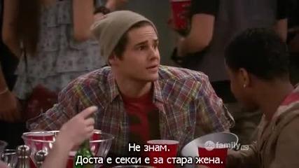 Мелиса и Джоуи - Сезон 1 Епизод 22 (bg Subs)