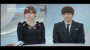 Infinite L & Kim Yerim - Love U Like U (shut Up Flower Boy Band Ost)