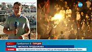 Просветна чистка и идеи за смъртни наказания в Турция