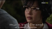 [бг субс] The Last Scandal of My Life - епизод 5 - 3/3