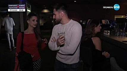 София - Ден и Нощ - Епизод 439 - Част 3
