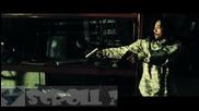 French Montana ft. Rick Ross, Wiz Khalifa, Gucci Mane, Waka Flame - Choppa Down