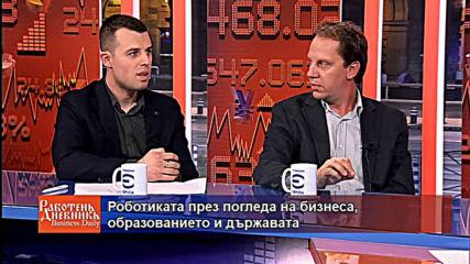Какви са българските успехи в сферата на роботиката и автоматизацията?