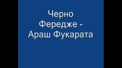 Черно Фередже - Араш - Фукарата