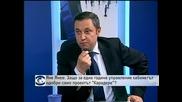 """Яне Янев: Защо за една година управление кабинетът одобри само проекта """"Карадере"""" ?"""