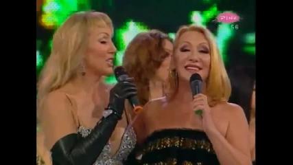 Vesna Zmijanac - Ne kunite crne oci - NG Grand Show - (TV Pink 2008)