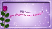 Панделки за елегантност и красота! ...
