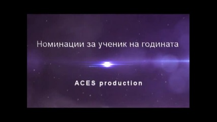 Калина Щърбова - номинации за 2012 година
