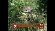 Изчезнало село