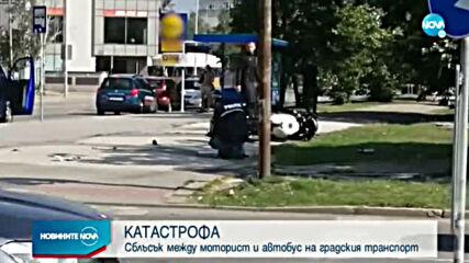 Критично остава състоянието на моториста, ударил се в автобус в София