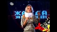 Пламена От Music Idol Ще Прави Песен За Coca Cola!08.04.2008