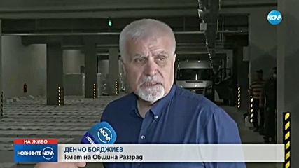 Кирил и Георги Домусчиеви дариха храни за 250 000 лева на нуждаещи се семейства