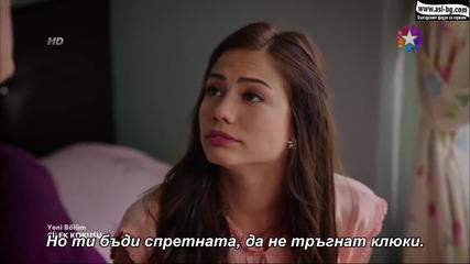 Аромат на ягоди * Çilek Kokusu еп.5-1 бг.суб