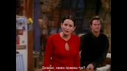 Friends, Season 7, Episode 7 - Bg Subs
