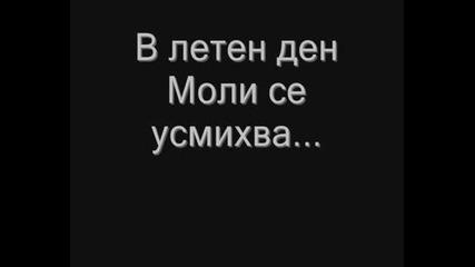 Jesse Spencer - Molly Smiles (bgsub)