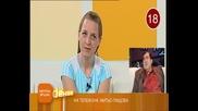 Tv+ Денят - Митьо Пищова на телефона