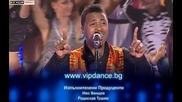 Vip Dance - Harlem Gospel choir
