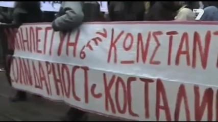 Гърците пишат история