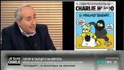 Оля Ал-Ахмед: Атентаторите в Париж са действали по нечие нареждане