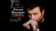 Giannis Ploutarhos - O anthropos sou - Full album