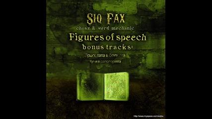 Siq Fax - Хуни в рапологията