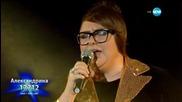 Александрина Макенджиева - X Factor Live (03.11.2015)