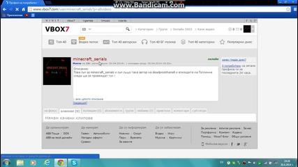 minecraft_serials профил