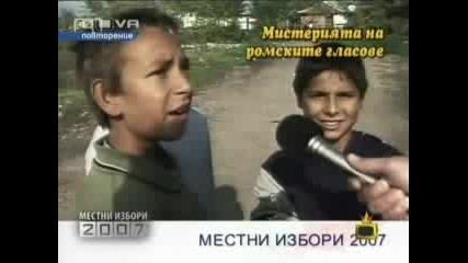 Господари На Ефира Гласуване На Ромите
