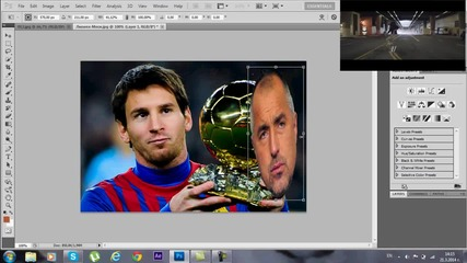 Яка преработка с Adobe Photoshop Cs5.1