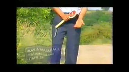 Maia i Magapasa - Katadjiiskata