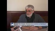 Бившият председател на Сметната палата Валери Димитров защити промените в закона