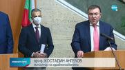 Д-р Абдулах Заргар вече е български гражданин