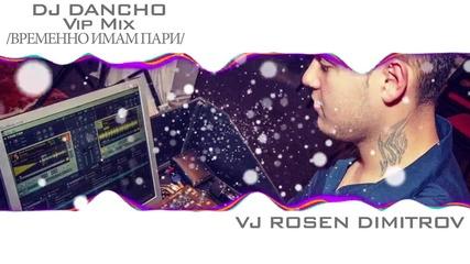 Dj Dancho - Кючек Vip Mix /временно имам пари/