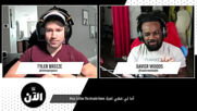 Xavier and Tyler discuss the rivalry between UUDD & LRLR
