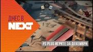 NEXTTV 016: Интро