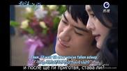 [бг субс] Summer's Desire - епизод 13 - 2/4