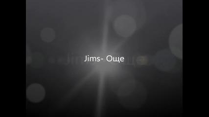 Премиера 2012* Jims- Още Текст*